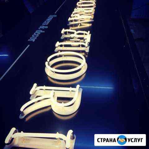Изготовление И монтаж вывесок Новосибирск