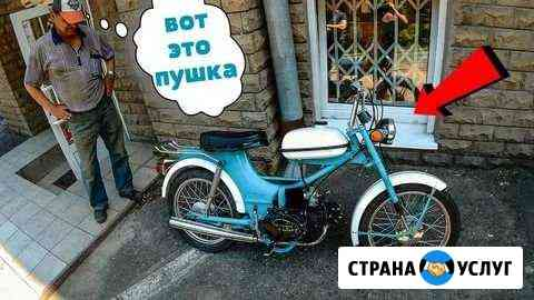 Ремонт мототехники Псков
