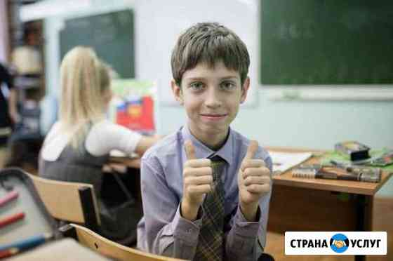 Математика и Русский язык Димитровград