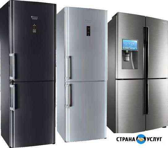 Ремонт холодильников Барнаул