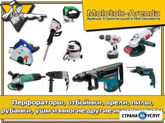 Прокат аренда строительного инструмента Нижнекамск