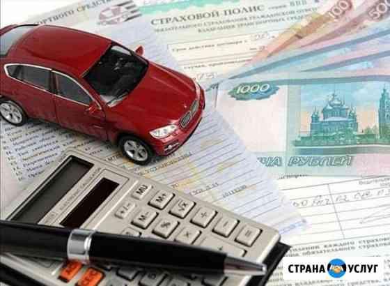 Договор купли-продажи автомобиля Иркутск