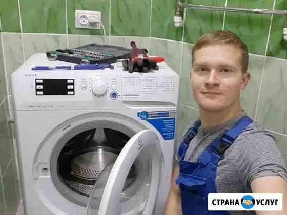 Ремонт Стиральных Машин Челябинск