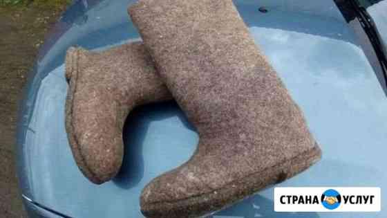 Подшив валенок Первоуральск