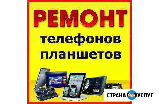 Чистка, ремонт, модернизация электронных устройств Нижний Новгород