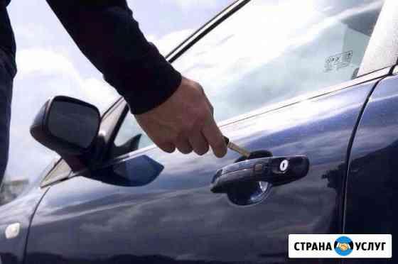 Аварийное вскрытие автомобилей Астрахань