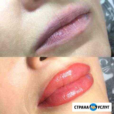 Перманентный макияж Омск