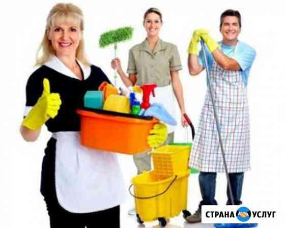 Генеральная уборка квартир, домов Моздок