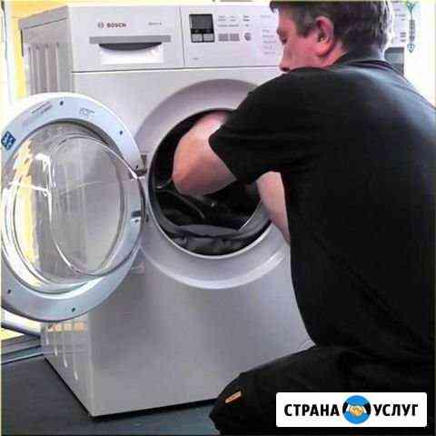 Ремонт стиральных машин ремонт посудомоечных машин Саратов