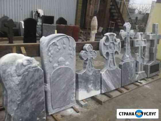 Памятники на чпу Сызрань
