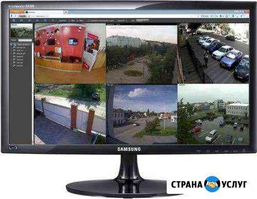 Видеонаблюдение под ключ и розница Волгоград