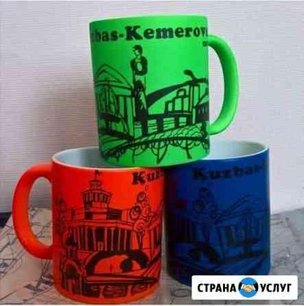 Печать на кружках Кемерово