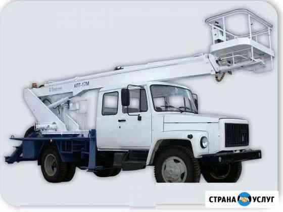 Автовышка Архангельск