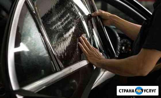 Тонирование стёкол (Тонировка) Комсомольский