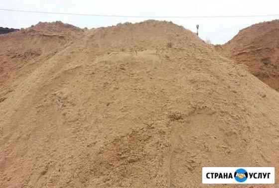 Песок грунт Бор