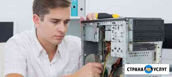 Ремонт компьютеров и ноутбуков Дзержинск