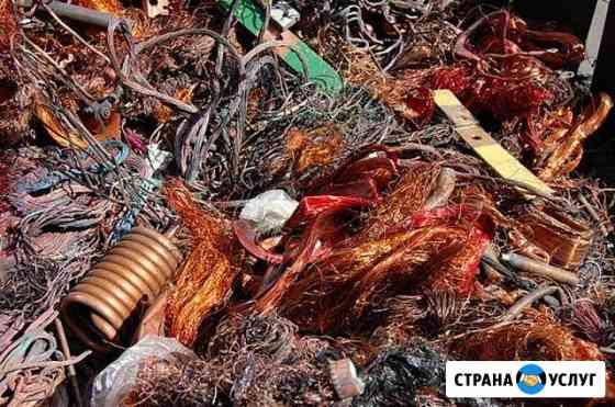 Вывоз чёрных и цветных металлов Ульяновск