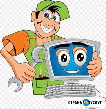 Ремонт пк, ноутбука по удаленке Нижний Новгород
