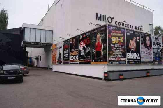 Монтаж наружной рекламы Нижний Новгород