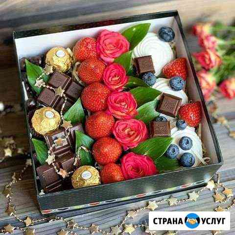 Подарки Пятигорск