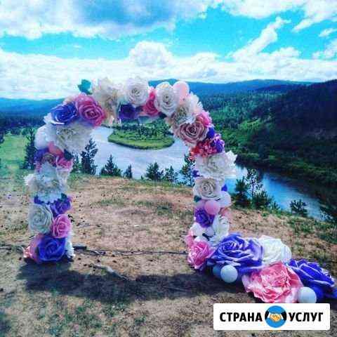 Оформление свадьбы Чита