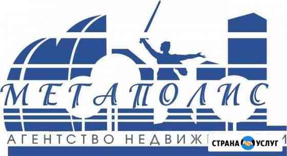 Составление договоров Волгоград