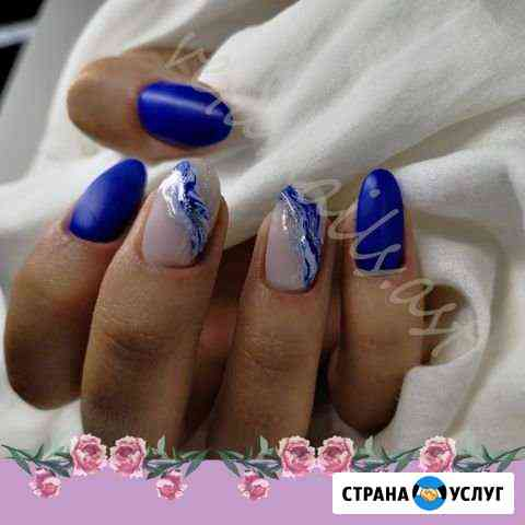 Маникюр Астрахань