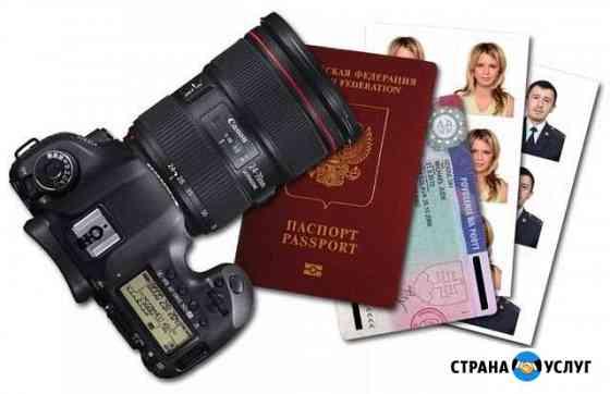 Фото на документы Москва