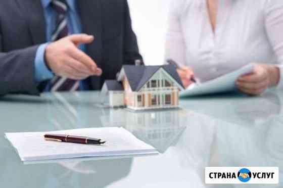 Юридическое сопровождение сделок с недвижимостью Томск