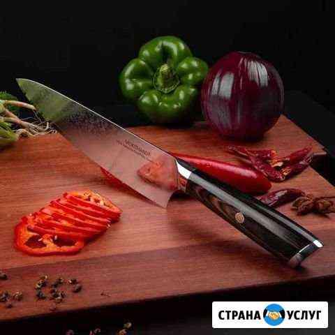 Заточка ножей Димитровград