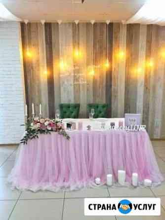 Свадебное оформление Томск