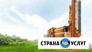 Бурение скважин Пятигорск