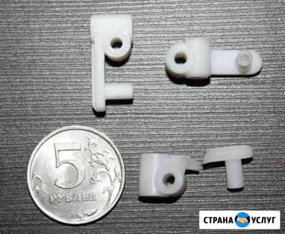3D печать моделей 3Д FDM SLA Флешки Ночники Нижний Новгород