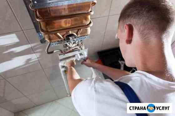 Ремонт газовых колонок, пайка радиаторов Нижний Новгород