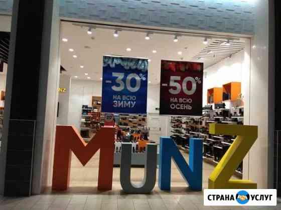 Реклама и вывески под ключ, выставочные стенды Уфа