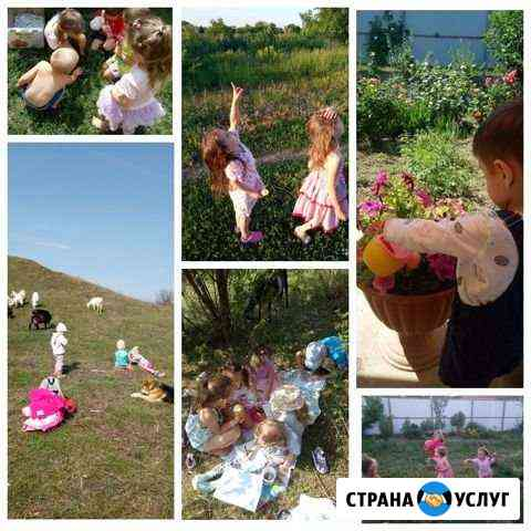 Прогулки для детей Игры Творчество Няня Ростов-на-Дону