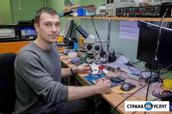 Компьютерный мастер Компьютерная помощь Ремонт Пк Уфа