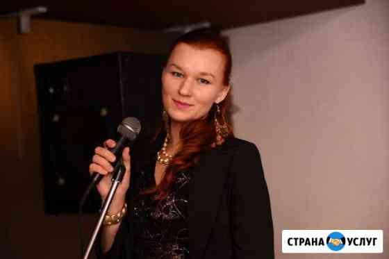 Ведущая Анна Богомолова, любые торжества Псков