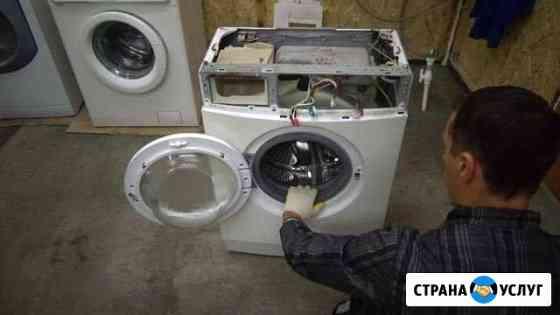 Срочный ремонт стиральных машин Томск
