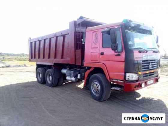 Доставка сыпучих грузов Брянск