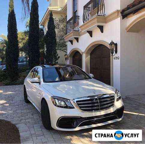 Прокат автомобилей на свадьбу Назрань