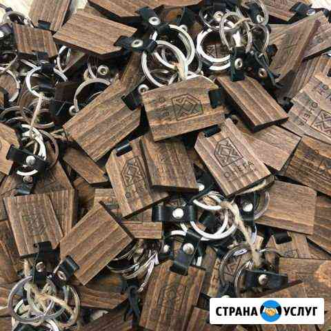 Брелок из дерева Новосибирск