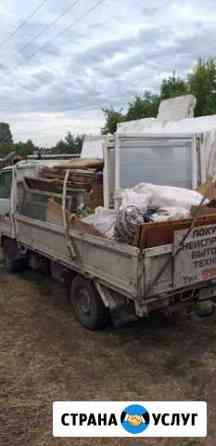 Вывоз мусора Барнаул