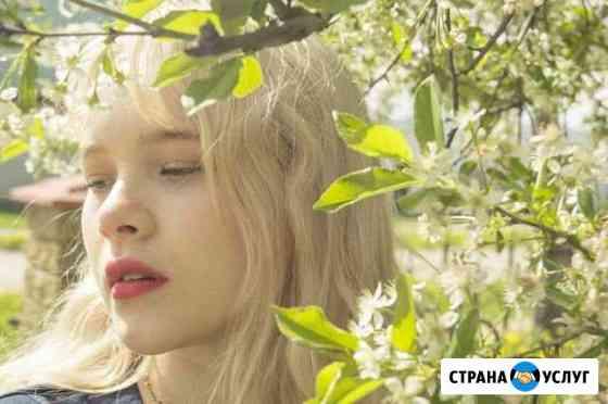 Фотограф Уфа