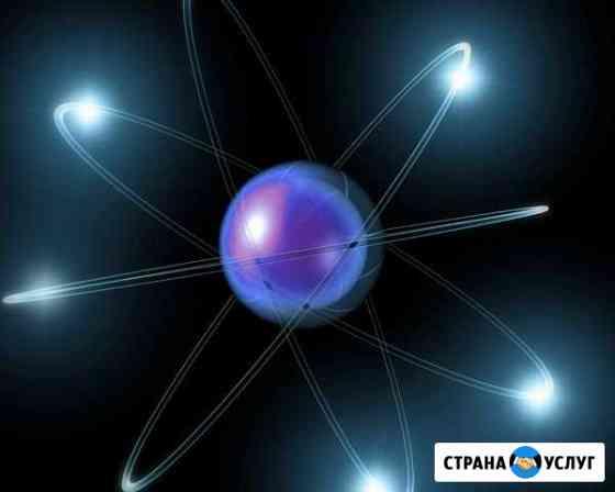 Репетитор по физике Ульяновск