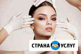 Косметология, уход лица, тела, шугаринг Кострома