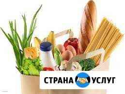 Доставка продуктов прямо к вам домой Ульяновск