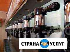 Промывка и установка пивного оборудования Бузулук