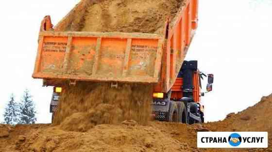 Продам глину с доставкой в черте города Вологда