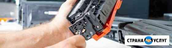 Заправка картриджей, ремонт принтеров и мфу Ессентуки